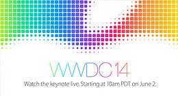 苹果宣布将提供WWDC发布会的现场直播