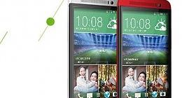 HTC One时尚版新渲染图曝光