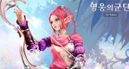 韩人气RPG《英雄军团》进军中国