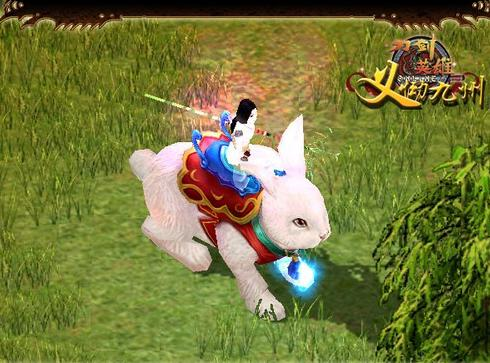 坐骑:琳琅雪兔