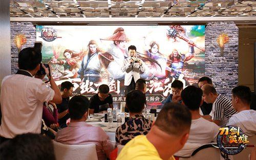 上海站玩家见面会开场