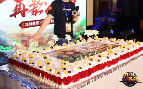十四周年生日蛋糕