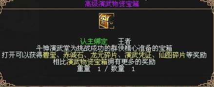 刀剑资料片截图