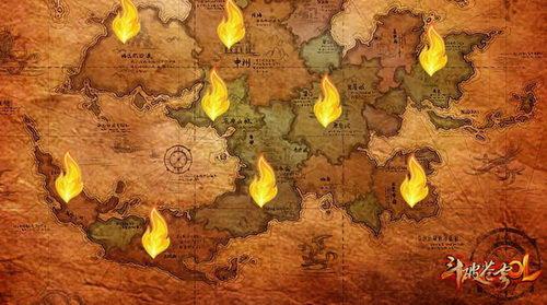 斗气大陆势力分布地图