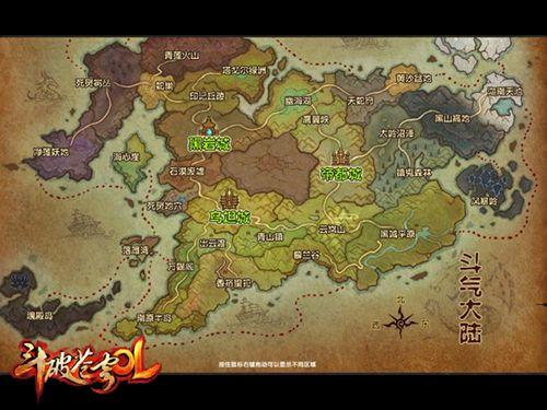 斗气大陆世界地图