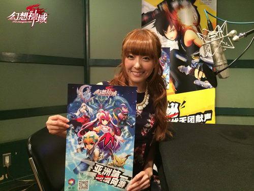 《幻想神域》日本声优天团 萌王柊镜主役 加藤英美里