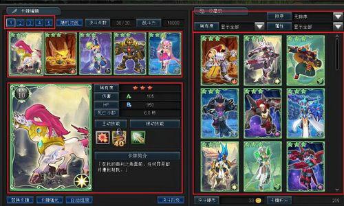 卡牌系统万圣节特别版开启