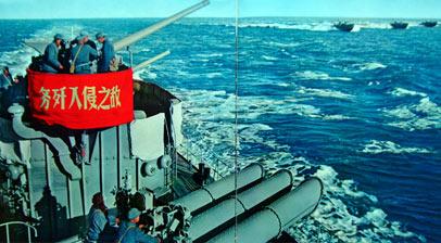 少见的携带鱼雷状态下的照片,摄于50年代