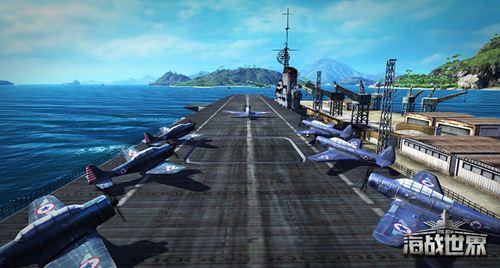 航母舰载机出战