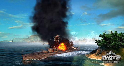 舰船被击中后燃烧效果