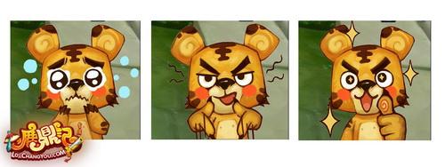 这是三种不同的表情,你知道都是什么吗?