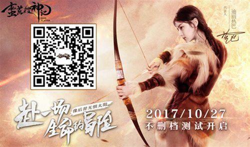 关注官方微信公众号(manhuang_cyou),领取现金红包、游戏道具和测试激活码