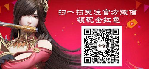 关注官方公众号(manhuang_cyou),领取现金大礼