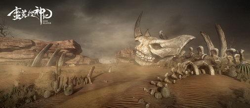 流沙荒漠古战场