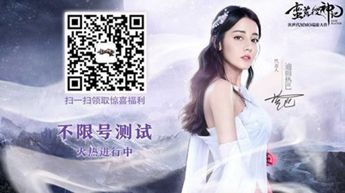 关注微信公众号(manhuang_cyou),领取现金红包、游戏道具和代言人迪丽热巴签名照