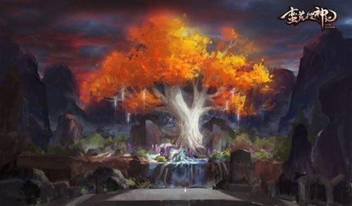美术原画手稿:南阳仙子的化身火桑树