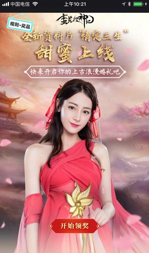 微信公众号(manhuang_cyou)的H5小游戏