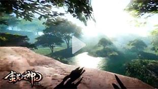 创世时代 《蛮荒搜神记》实景视频震撼登场