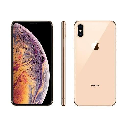 iPhone XS大奖