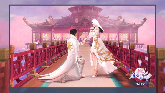 月下浪漫订婚,一剑倾心不负深情