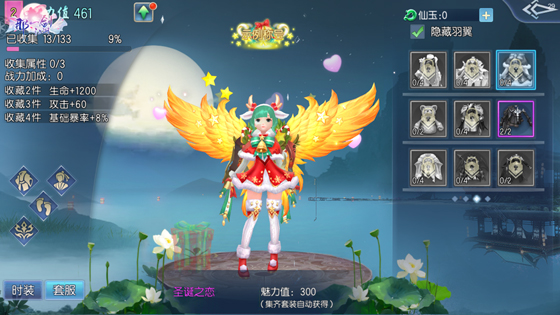 圣诞主题时装,cosplay圣诞老人!