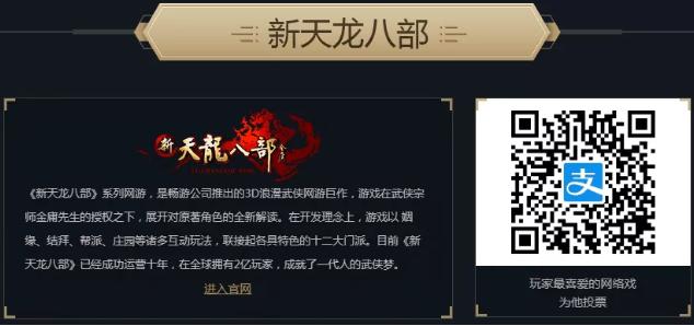 金翎奖投票方式