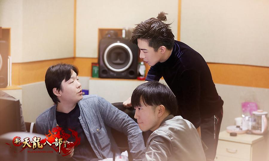 摩登兄弟刘宇宁与录音老师探讨