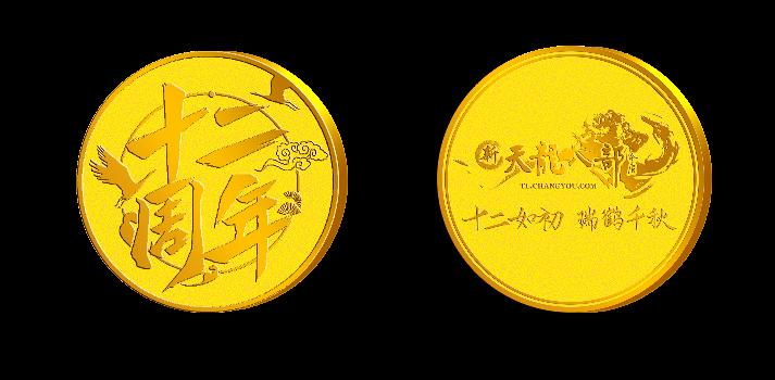 图为中国黄金纪念币