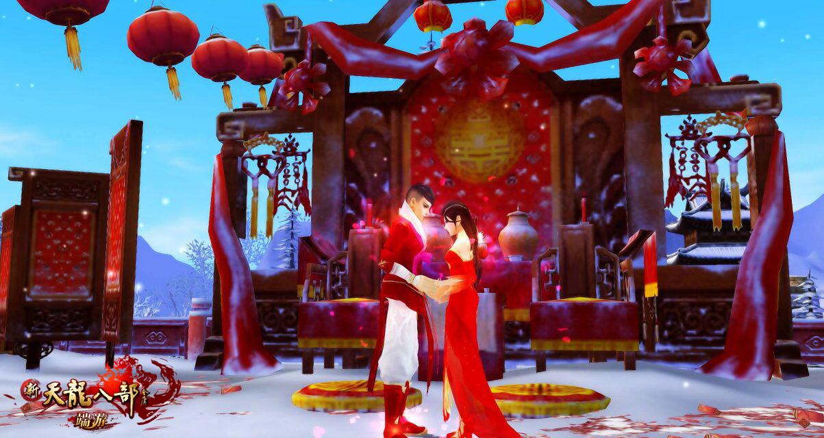 天龙首场线下婚礼
