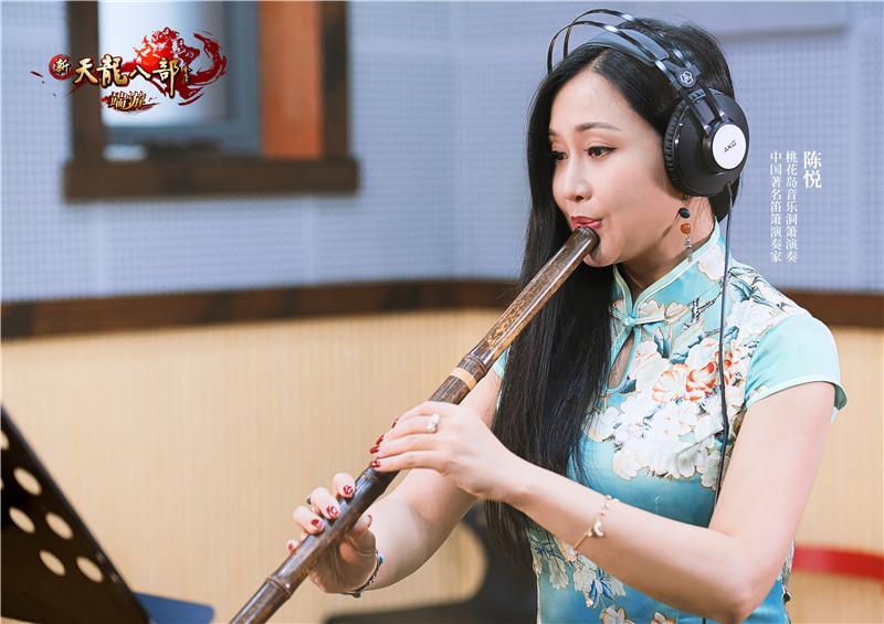 图3:中国萧演奏的第一人:陈悦老师