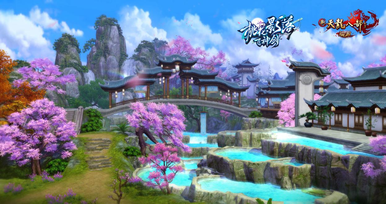 图2:桃花岛场景