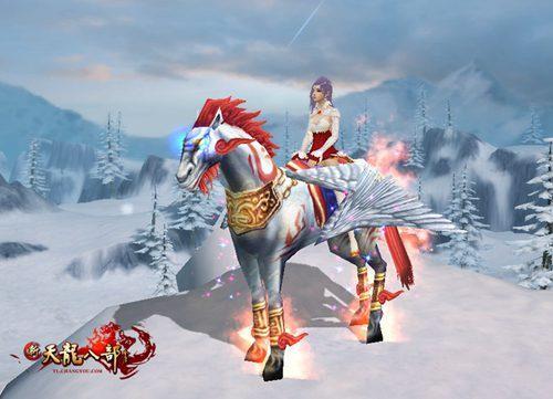 图3:坐骑天马
