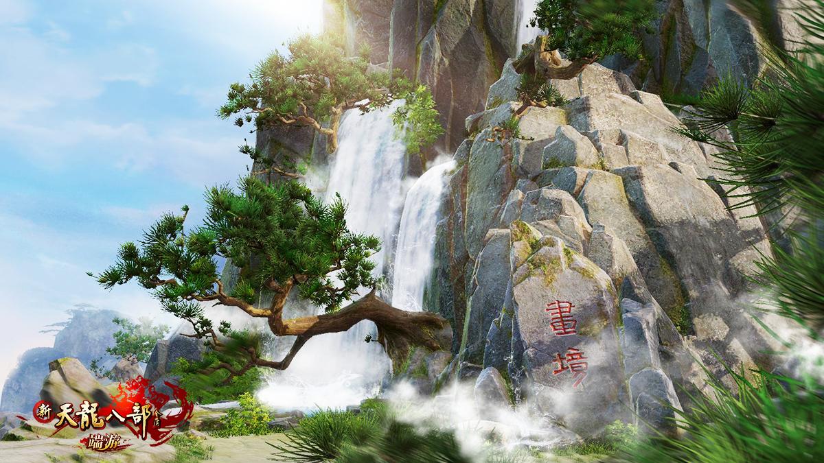 """图2:""""千仞黄山""""石壁青苔"""