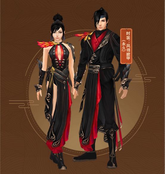 图4:全新时装