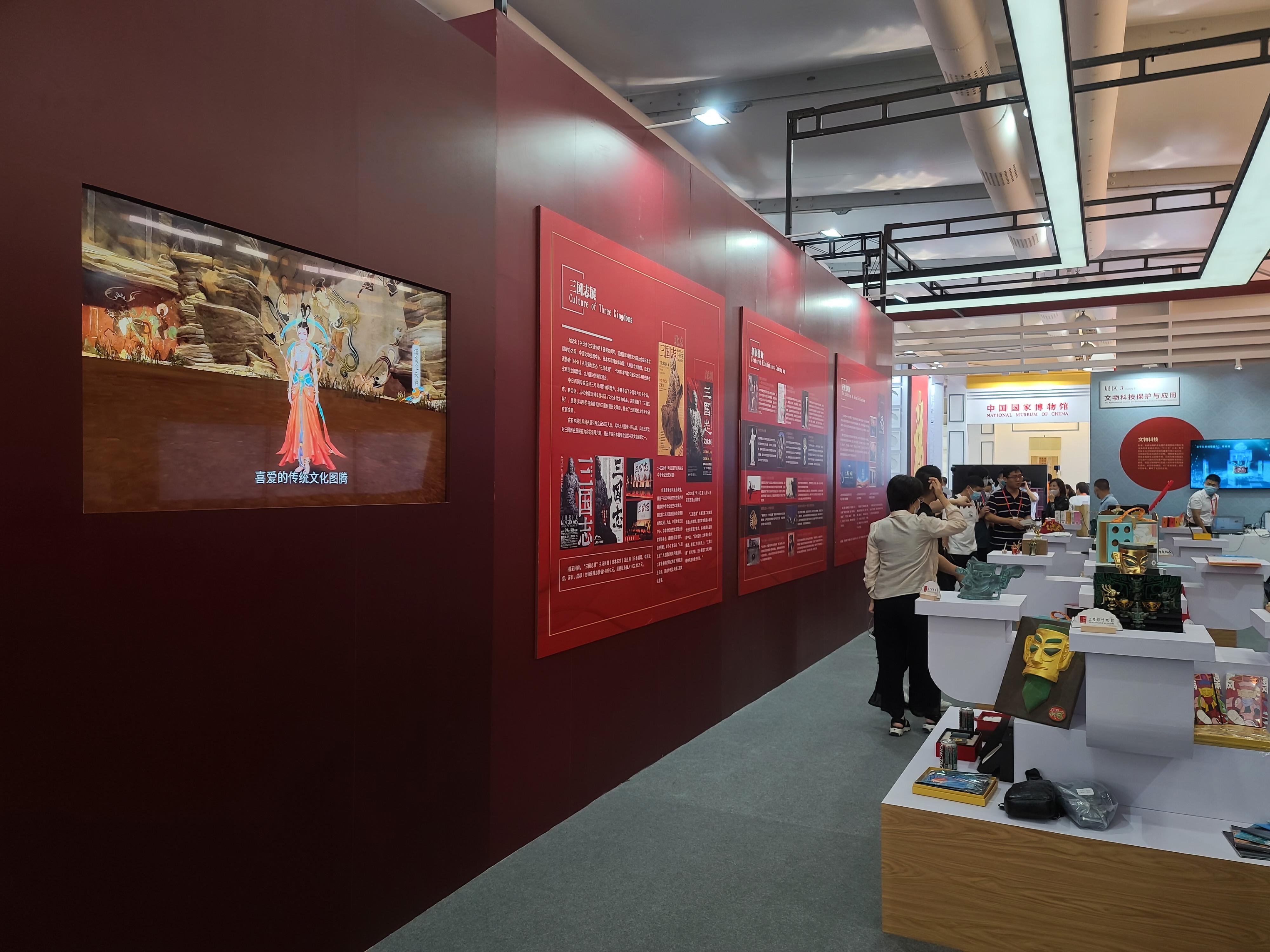 图3:展厅内景