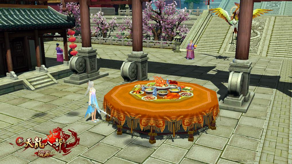图2:露华宴