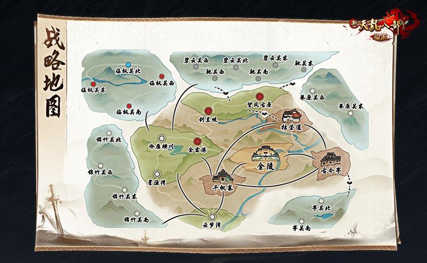 图2:战略地图