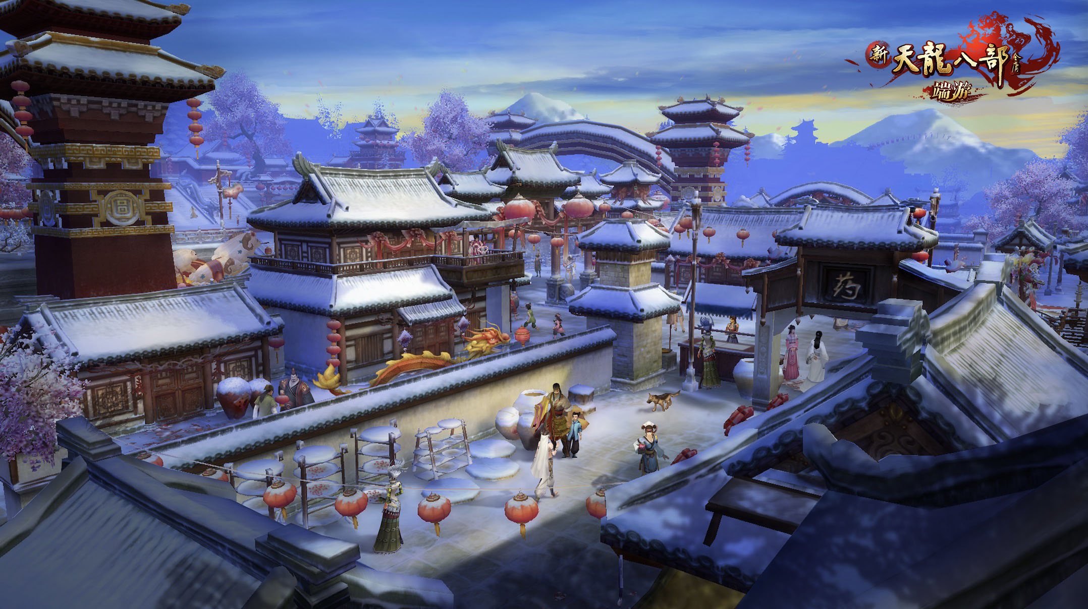 图2:洛阳雪景