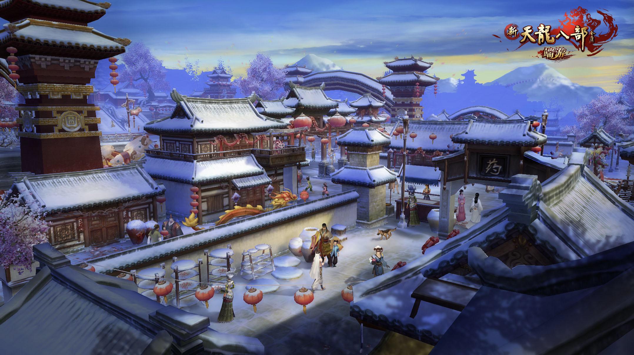 图1:洛阳雪景