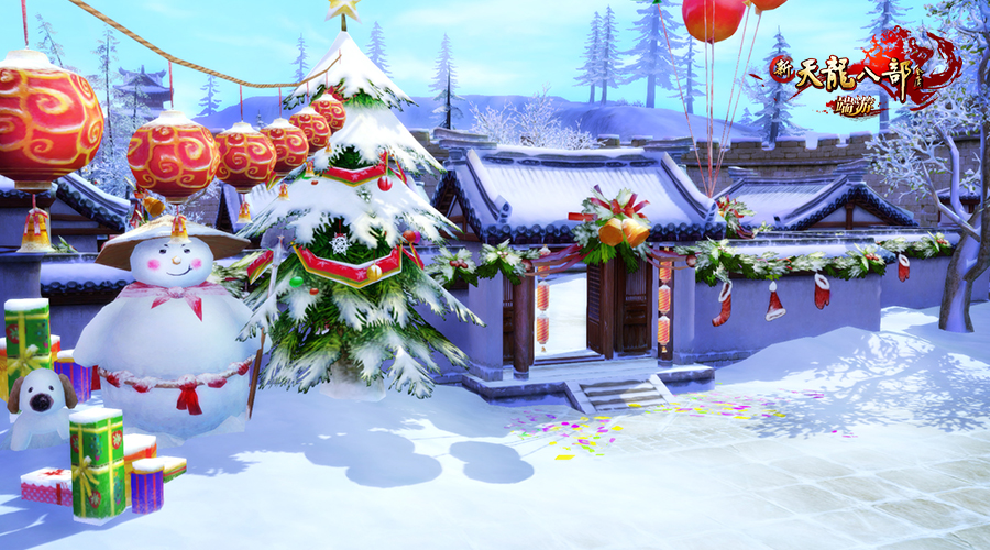 图3:圣诞树下礼物多