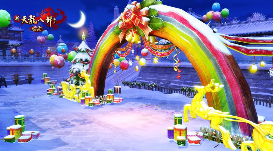 图4:瑞雪圣诞送豪礼
