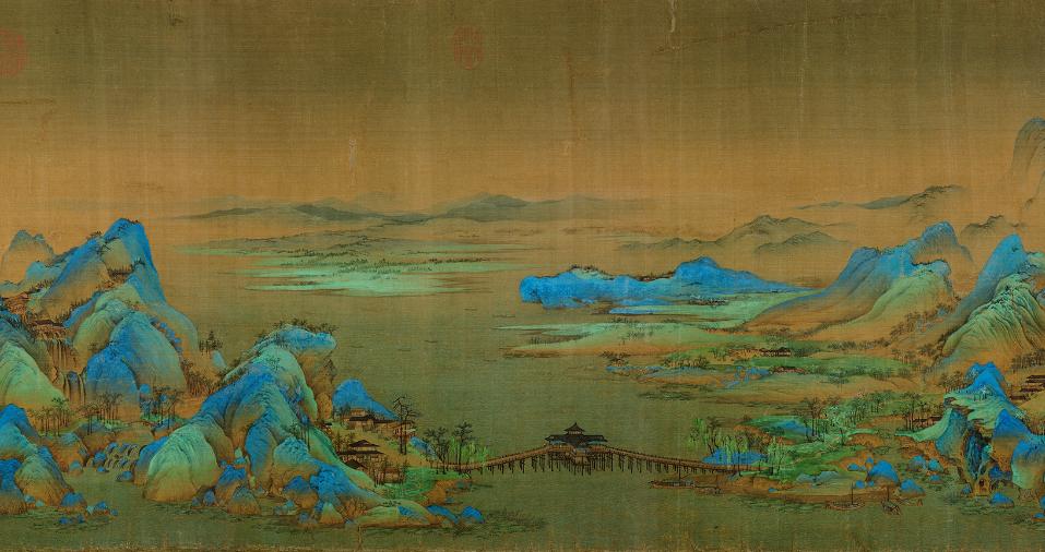 图2:《千里江山图》局部