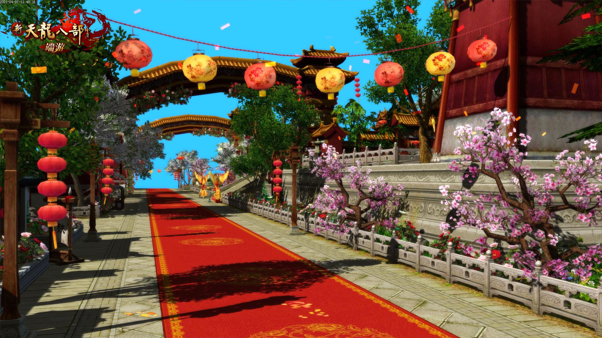 图2:洛阳庆典场景