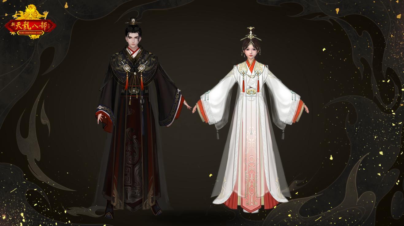 图3:全新时装