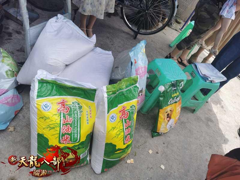图4:重庆后援会捐赠的食物,要健健康康成长呀