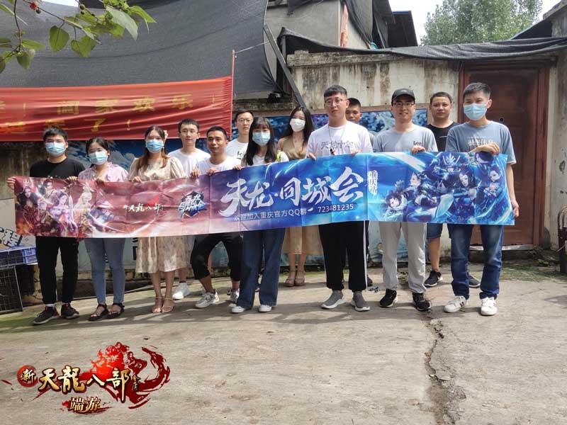 图5:重庆同城会欢迎大家加入