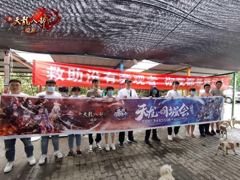 图9:陕西同城会欢迎大家加入呀