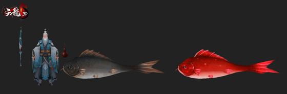 白长老及阴阳鱼设定图