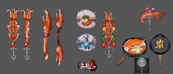 虾兵蟹将武器幻化设定图