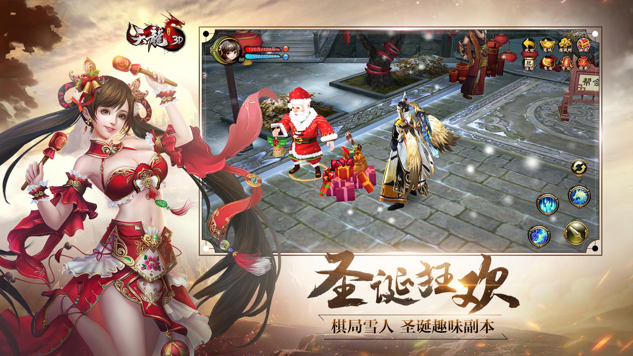 苏州街惊喜发现圣诞老人